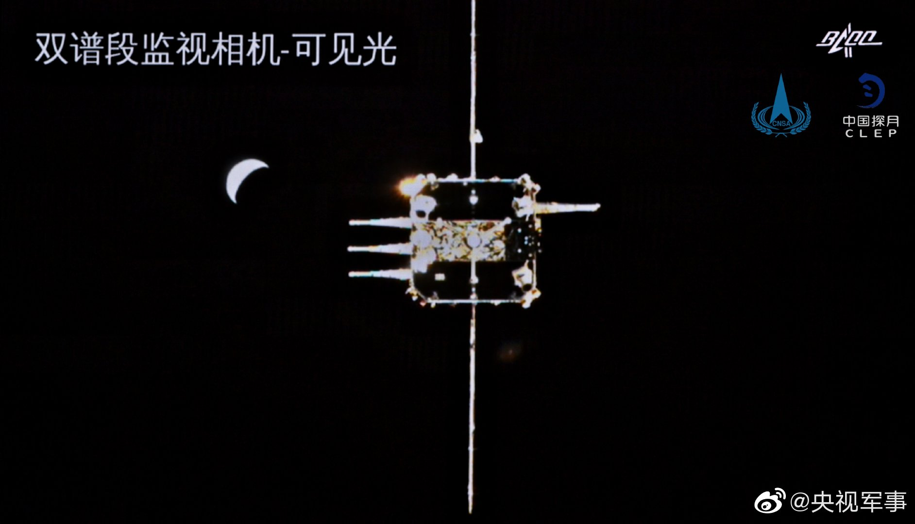 Chang'e 5 ascent module approaches the Earth-return vehicle in lunar orbit
