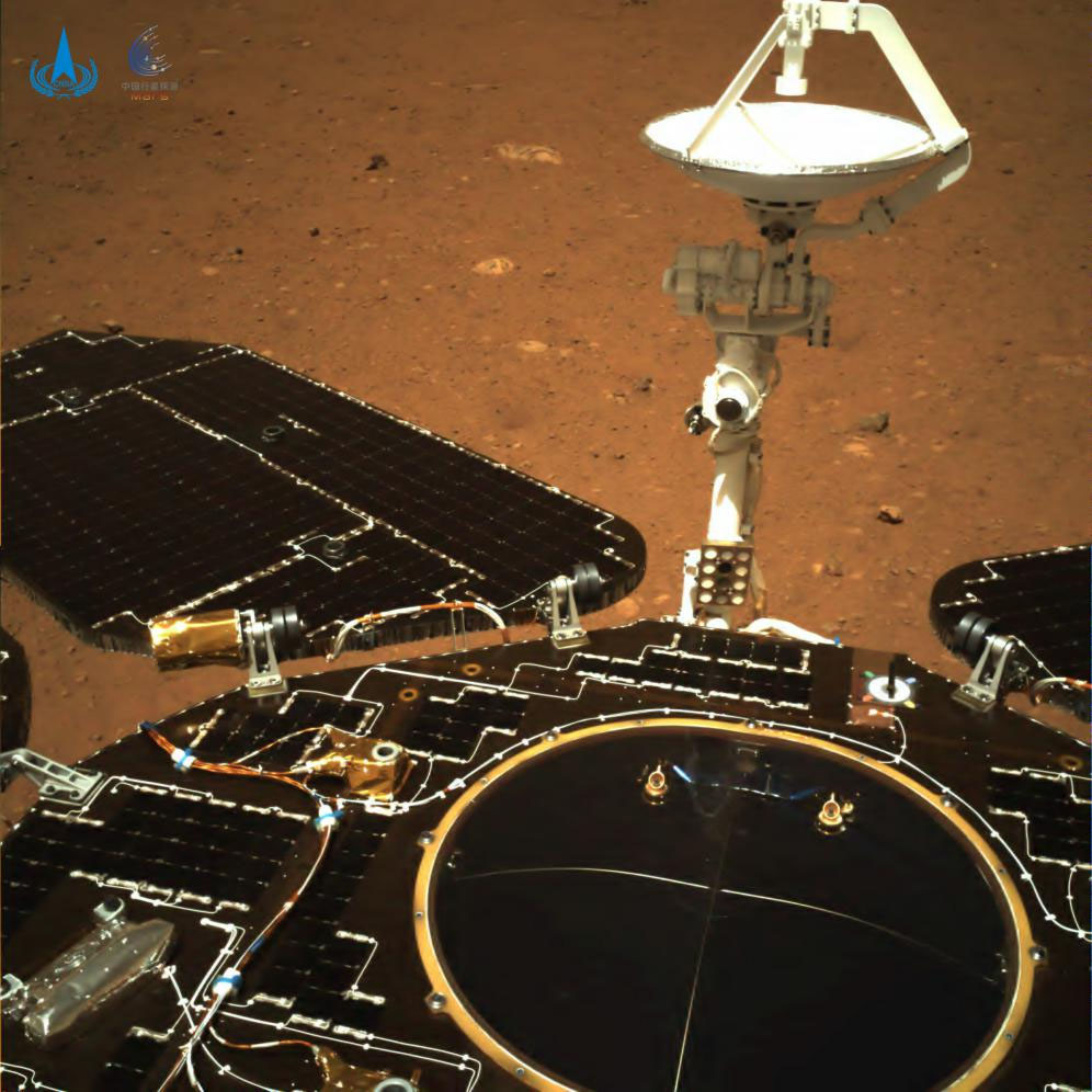 First view from China's rover