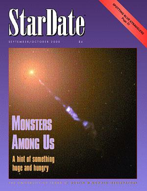 StarDate magazine Sept/Oct 2000 cover