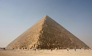 Great Pyramid of Khufu at Giza