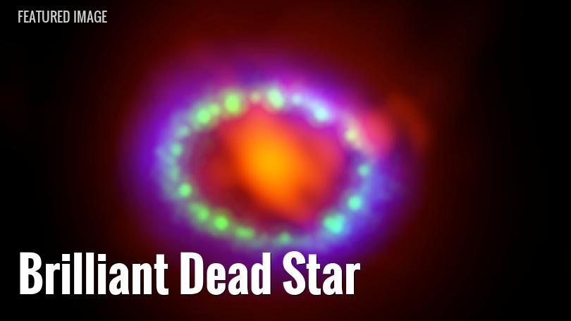 Composite image of Supernova 1987A