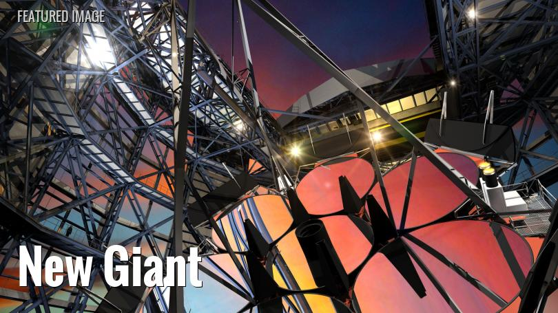Artist's concept of Giant Magellan Telescope